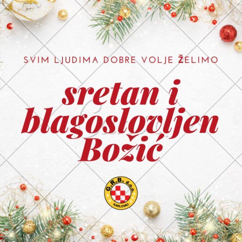 sretan-bozic-2021